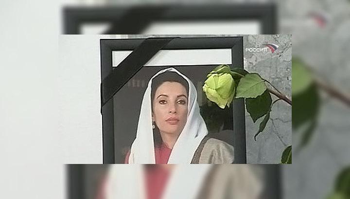 Кандидатом в президенты Пакистана выдвинут вдовец Беназир Бхутто