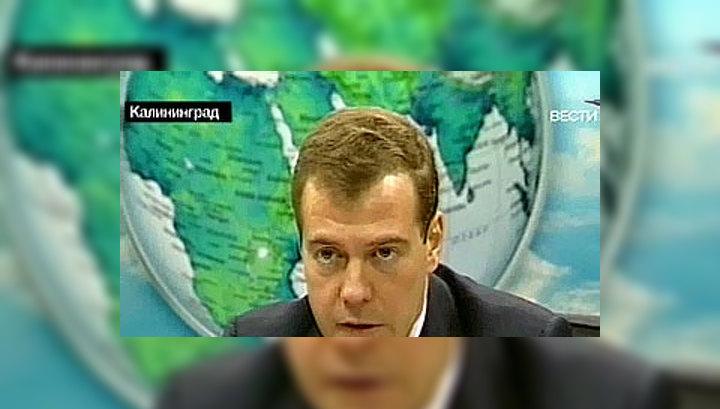 Медведев: развитие животноводства позволит стабилизировать цены на продовольствие