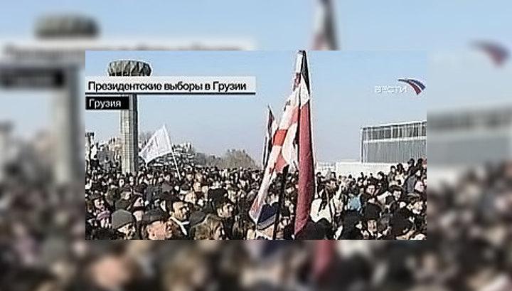 В Тбилиси началась акция гражданского неповиновения