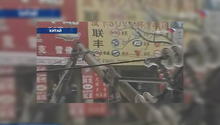 Энергетический коллапс испортил китайцам новогодний праздник