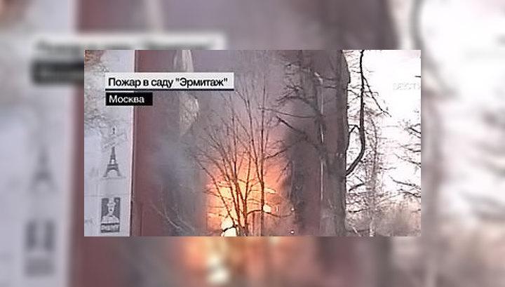 Дым рассеялся, банкоматы исчезли