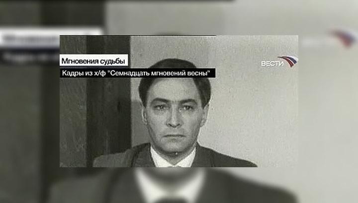 Народный артист Вячеслав Тихонов - человек-эпоха