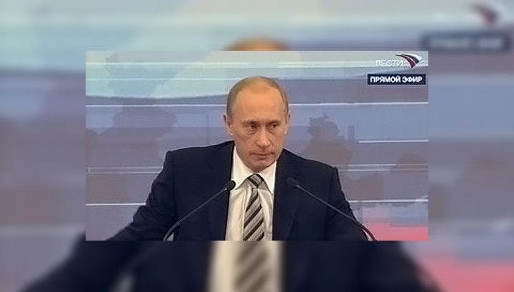 Путин: я – самый богатый человек мира