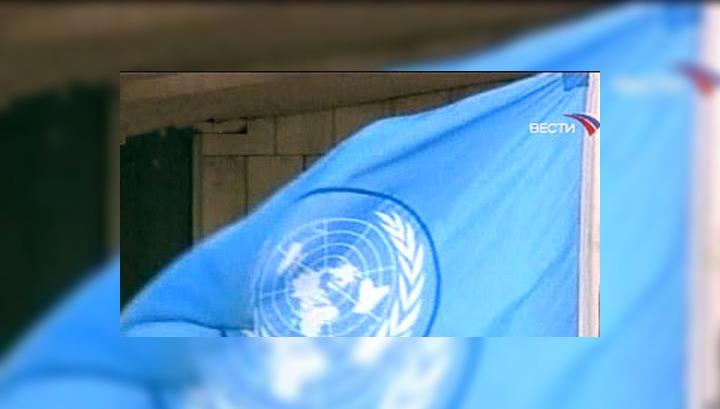 Миссия  ООН завершила свою деятельность в зоне грузино-абхазского конфликта с 16 июня в соответствии с решением Совета Безопасности ООН