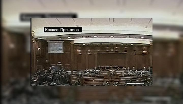 Косовский парламент одобрил конституцию края