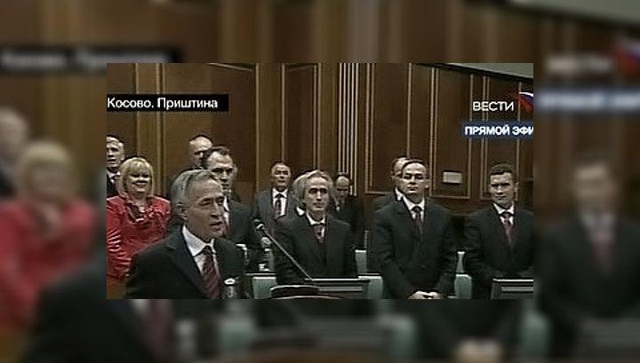 Парламент Косова объявил о независимости края