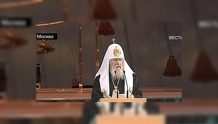 Патриарх Алексий II открыл Всемирный русский народный собор