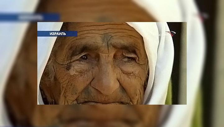 Мирьям Амаш и 400 ее потомков