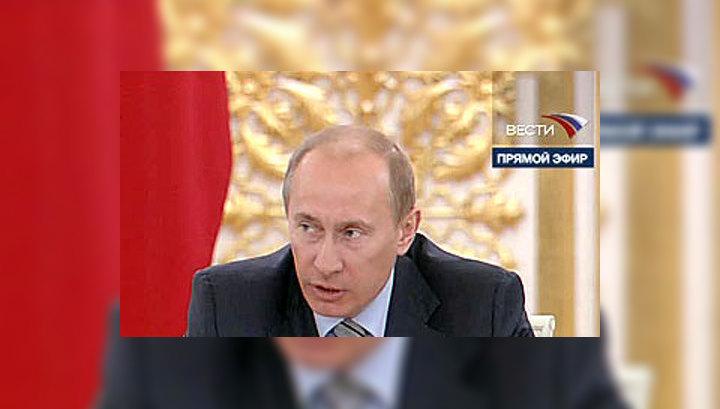 Путин: человек – наше главное достояние