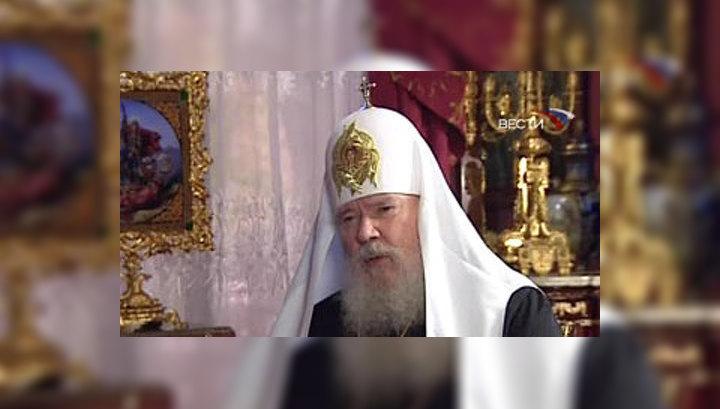 Алексий II: Солженицын был инициатором благих дел и начинаний