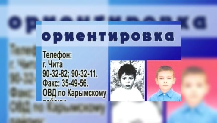 Похитителей детей помилуют, если они отпустят мальчиков живыми