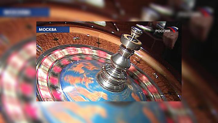 Как закрывают казино в москве кадры из фильма казино рояль фото