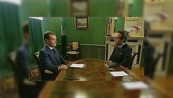 Интервью Дмитрия Медведева The Financial Times. Полная версия
