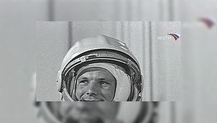 12 апреля 1961 года Юрий Гагарин совершил первый пилотируемый полет в космос
