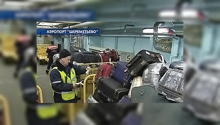 Аэропорты Парижа закрылись в связи с приближением мощного урагана