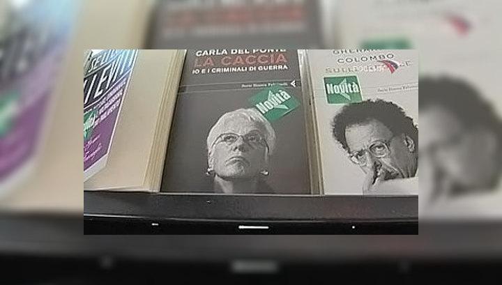 Запоздалые сенсации Карлы дель Понте