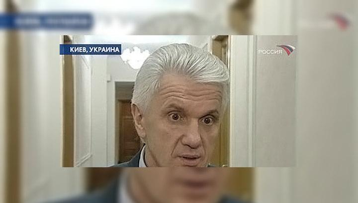 Спикером украинской Рады избран Владимир Литвин