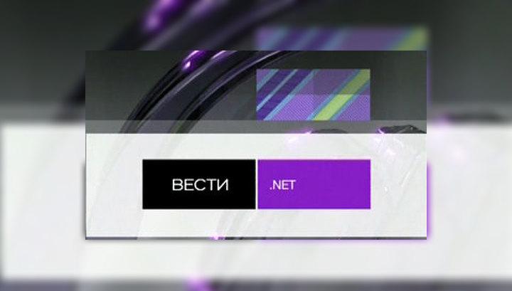 """""""Вести.net"""": рейтинг элитных соцсетей"""