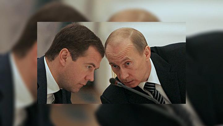 Дмитрий Медведев. ФОТО