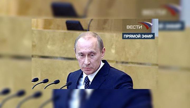 Путин: беда России - пьянство и курение
