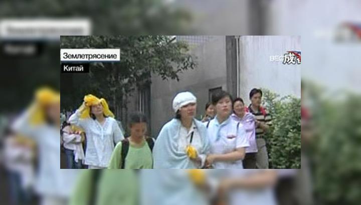 Землетрясение застало Китай врасплох