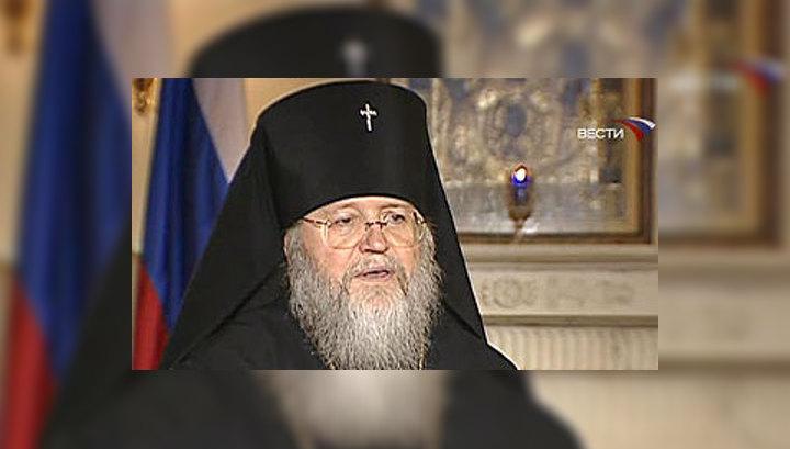 Митрополит Иларион: епископат Зарубежной церкви примет участие в Архиерейском соборе