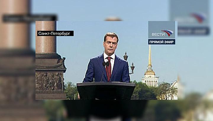 Медведев: Россия должна превратиться в мировой финансовый центр