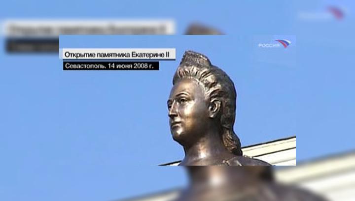 Екатерина вернулась в Севастополь