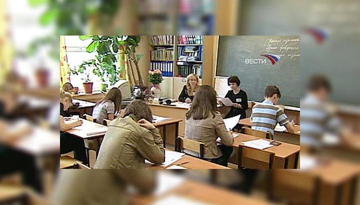 Результаты сдачи ЕГЭ в школе одновременно засчитываются как вступительные экзамены в вузы