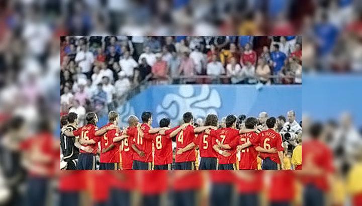 Евро-2008: с Россией сыграют испанцы
