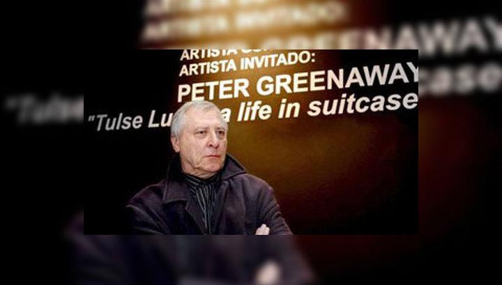 Питер Гринуэй - один из самых известных и эпатажных европейских режиссеров (фото ЕРА)
