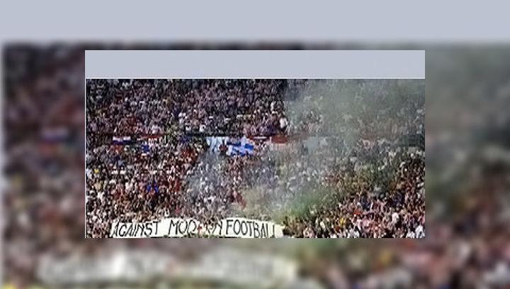На 12,5 тысяч евро УЕФА оштрафовал футбольный союз Хорватии за расистское поведение ее фанатов против Турции. ©EPA