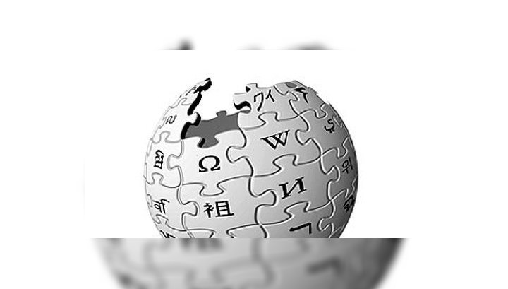 Wikipedia не будет работать в среду