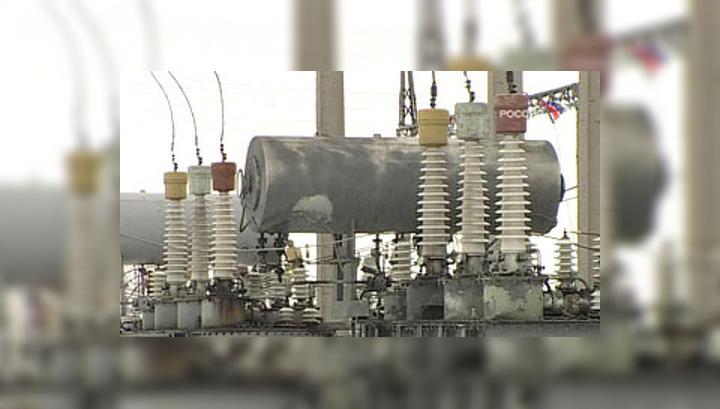 Причиной отключения городов стал выход из строя трансформатора на электроподстанции