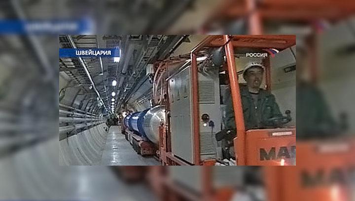"""""""Инаугурация"""" большого адронного коллайдера состоится в октябре"""