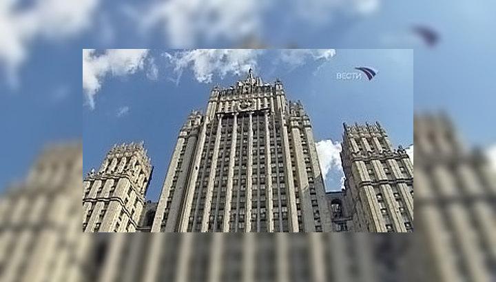 Если использовать интеллигентный язык, то это абсурд и свидетельство беспринципной позиции Тбилиси, говорят в МИД РФ