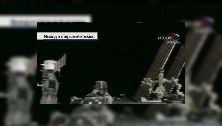 Астронавты завершают первый выход в открытый космос