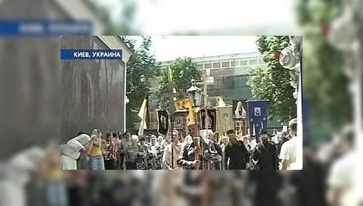 День православного единения