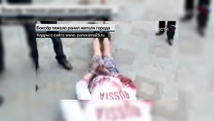 Боксёр Романчук превысил необходимую самооборону
