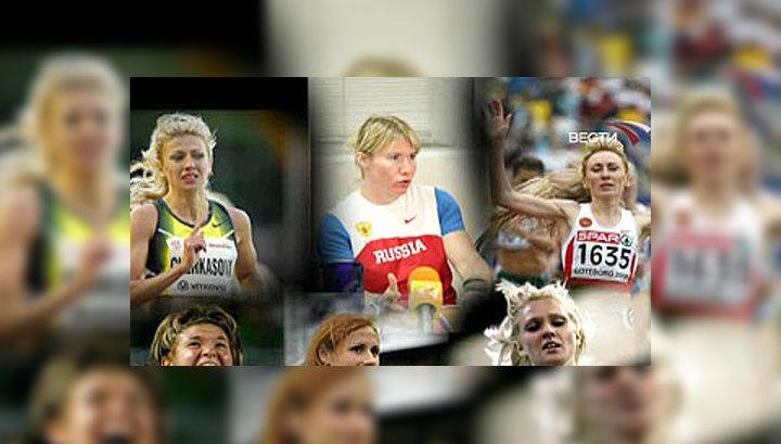 Допинг-скандал лишает Россию медалей Олимпиады