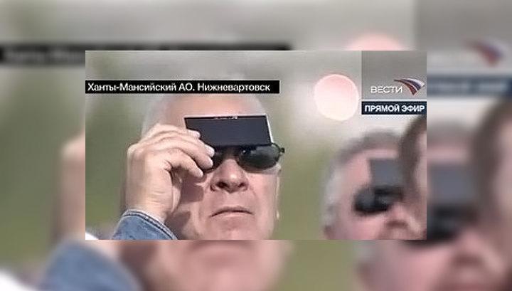 Прямую трансляцию затмения на Вестях.Ru смотрели 160 тысяч пользователей