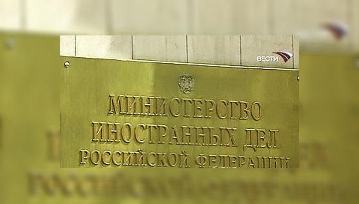 МИД РФ жестко ответил на японские претензии по Южным Курилам