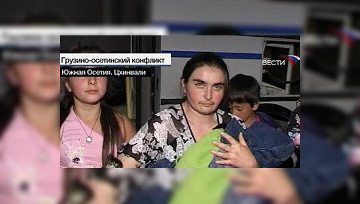 """Спасение детей в Южной Осетии Грузия называет """"спектаклем"""""""