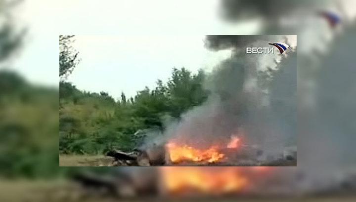 Кадры сбитого грузинского самолета