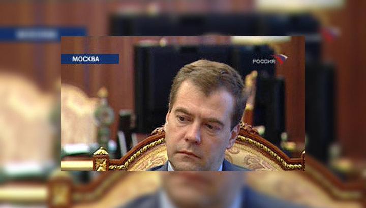 Медведев: действия Грузии в Южной Осетии - геноцид