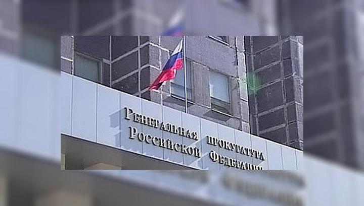 Генпрокуратура обвиняет Гаева в ненадлежащем исполнении обязанностей