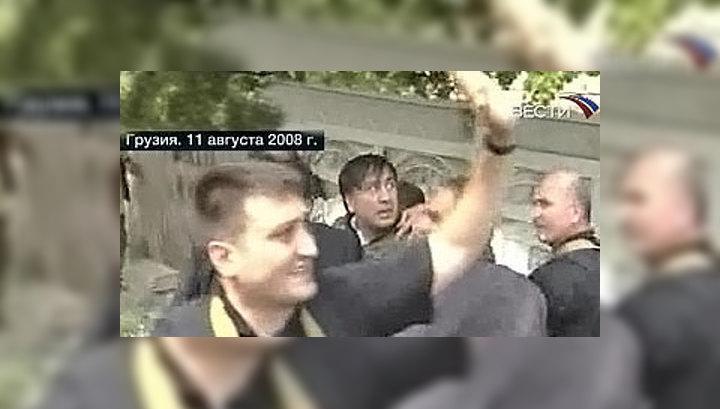 """Саакашвили испугался """"прекращенного"""" грузинского огня"""