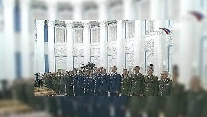 Президент встретился с участниками операции по принуждению Грузии к миру