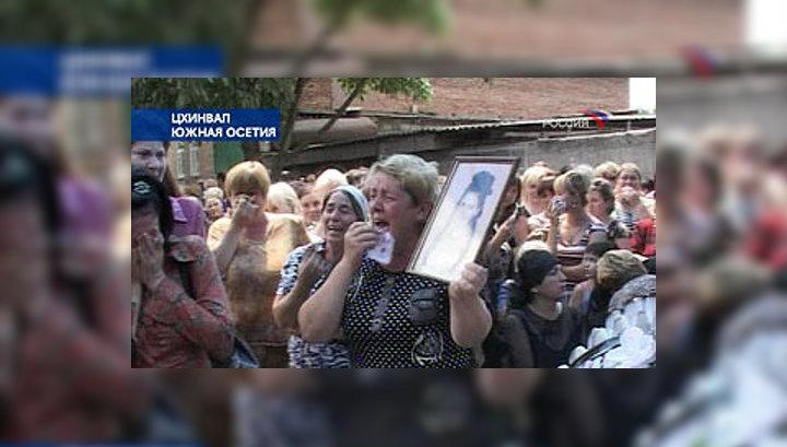В Южной Осетии погибли 1692 мирных жителя