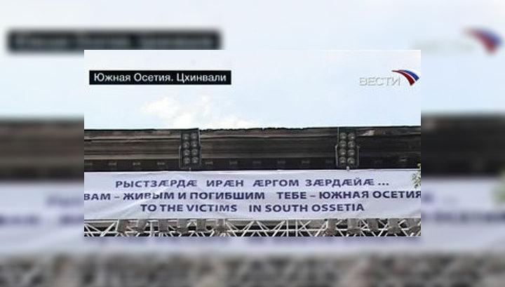 Валерий Гергиев и оркестр Мариинки прибыли в Цхинвали